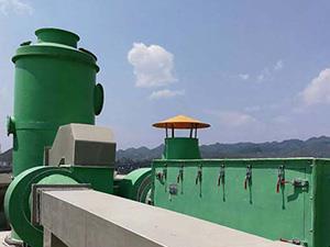 实验室废气废水处理