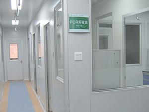 移动PCR实验室规划设计